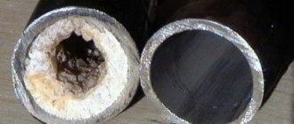 Если трубы не промывать, они будут выглядеть так