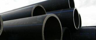 канализационные трубы ПНД