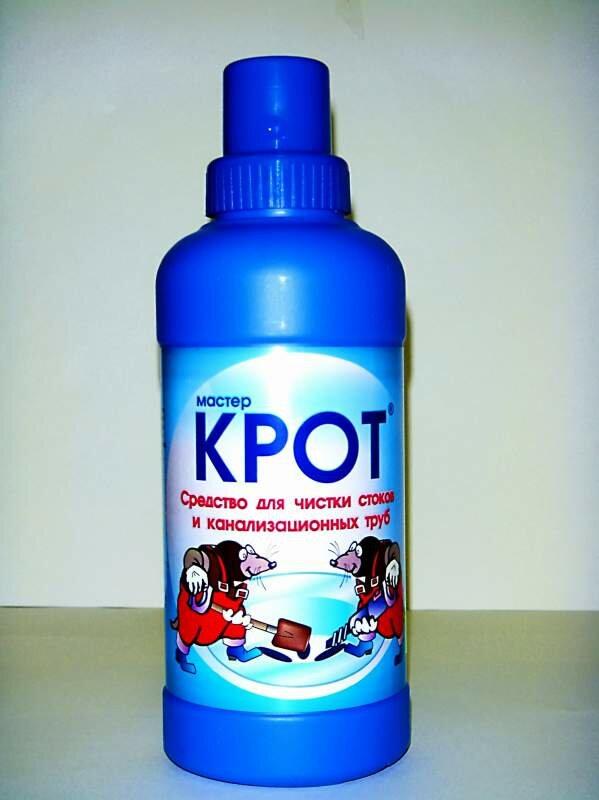 средство для чистки канализационных труб